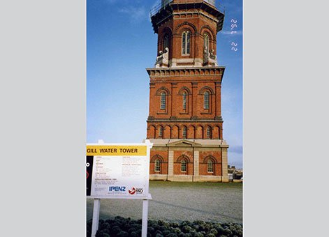 Invercargill Water Tower 2